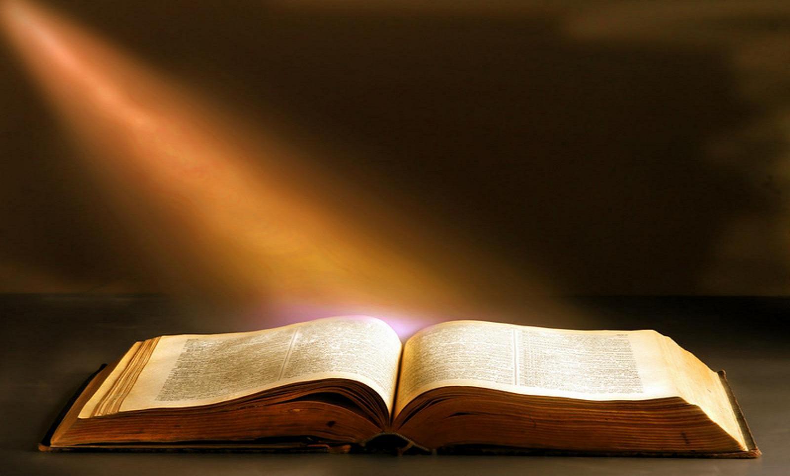 Обои для большого рабочего стола библия